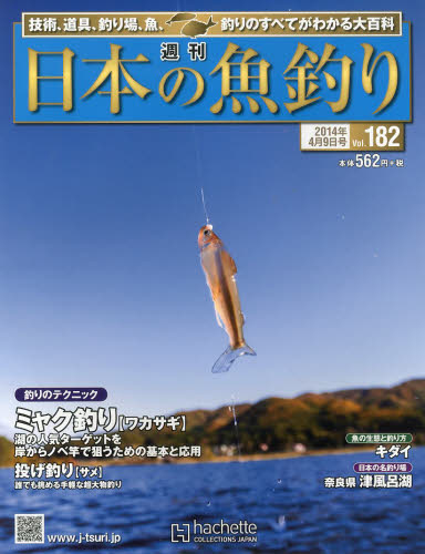 cover182