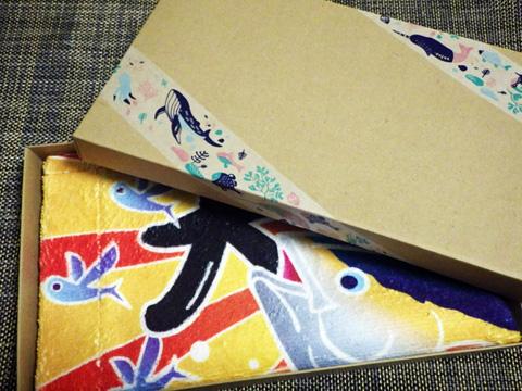 box2_480